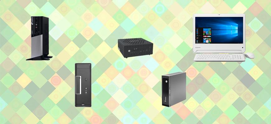 Computador Para Loja: Os Principais Tipos E Modelos